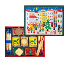 Holiday seasonal assortment(46cookies)